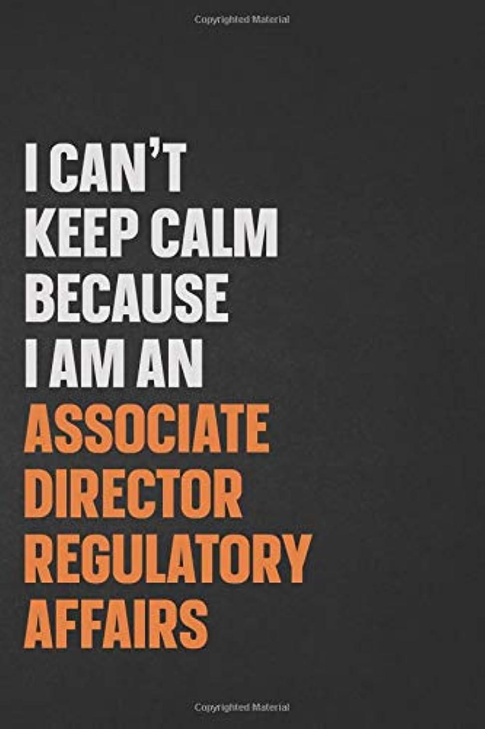 スキルアッティカスディスカウントI Can't Keep Calm Because I Am An Associate Director Regulatory Affairs: Inspirational life quote blank lined Notebook 6x9 matte finish