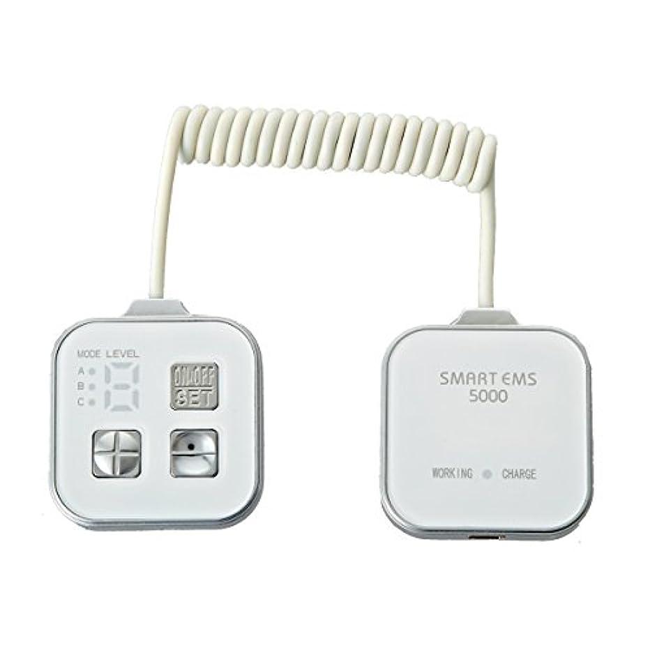 提供された摩擦二次コンパクト&ハイパワー スマートEMS 5000