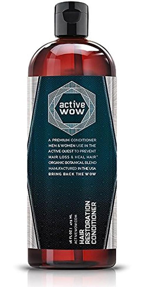 Anti Hair Loss Conditioner - Argan Oil & Organic Botanicals - 16 Fluid Oz