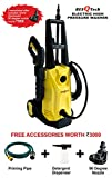 Car Pressure Washers Review and Comparison