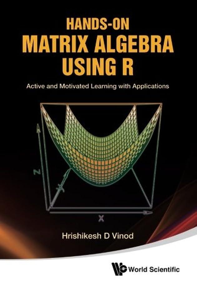 犯罪透ける望ましいHands-On Matrix Algebra Using R: Active and Motivated Learning With Applications