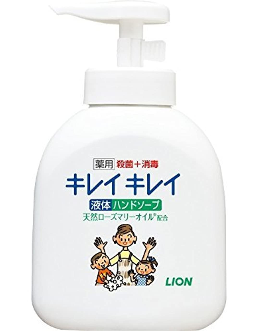 最適アパート才能【ライオン】キレイキレイ薬用液体ハンドソープ 本体ポンプ 250ml ×10個セット
