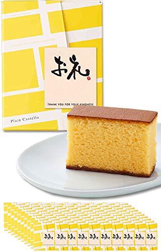 長崎心泉堂 プチギフト 幸せの黄色いカステラ 個包装100個入り 〔「お礼」メッセージシール付き/お返しやお礼の品に〕