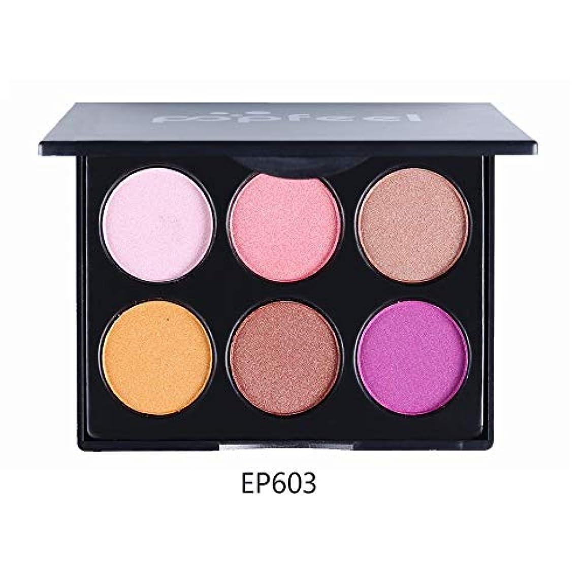 期待する天気特徴づけるRabugogo 6色マルチカラーアイシャドウパレットビーズマットアイシャドウ化粧品メイクアップ EP6#3