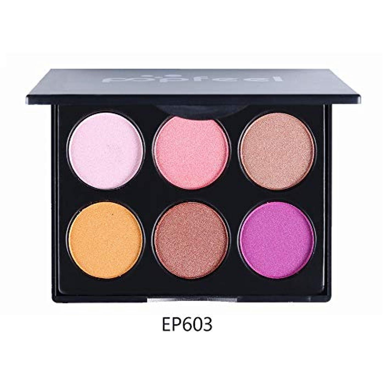 欠伸フローティング排除Rabugogo 6色マルチカラーアイシャドウパレットビーズマットアイシャドウ化粧品メイクアップ EP6#3