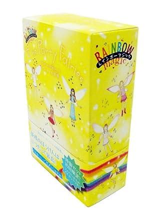 レインボーマジック第3シリーズ7冊セット 特製ケース入り