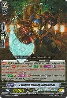 Extreme Battler, Golshachi - G-EB03/006EN - RRR - G Extra Booster 3: The GALAXY STAR GATE
