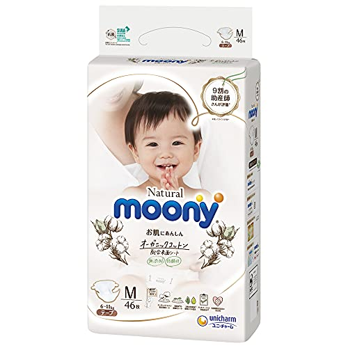 Pañales Japoneses con algodón orgánico, 46 ud, Talla 3