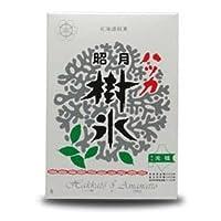 ハッカ樹氷 【2袋入】