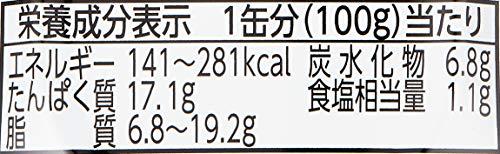マルハニチロ機能性表示食品減塩さんま蒲焼100g×6個