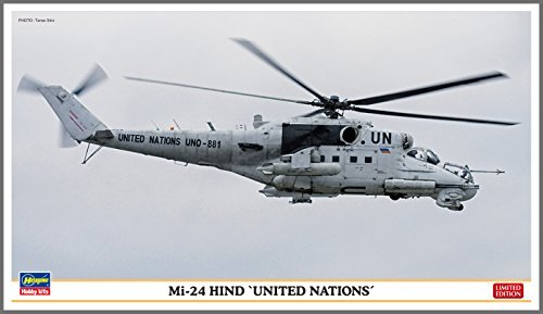 1/72 MI-24 Hind-United Nations forces by Hasegawa Corp.