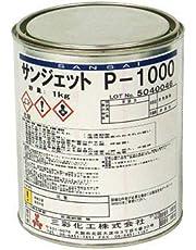 三彩化工 サンジェット P-1000 金属表面研磨剤 1kg