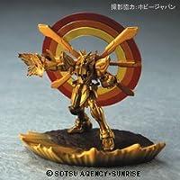 【シークレット】ガンダムコレクションDX2 ゴッドガンダム ハイパーモード 《ブラインドボックス》