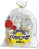 北海道南富良野産じゃがいも使用 バタじゃが 5個入x2袋セット