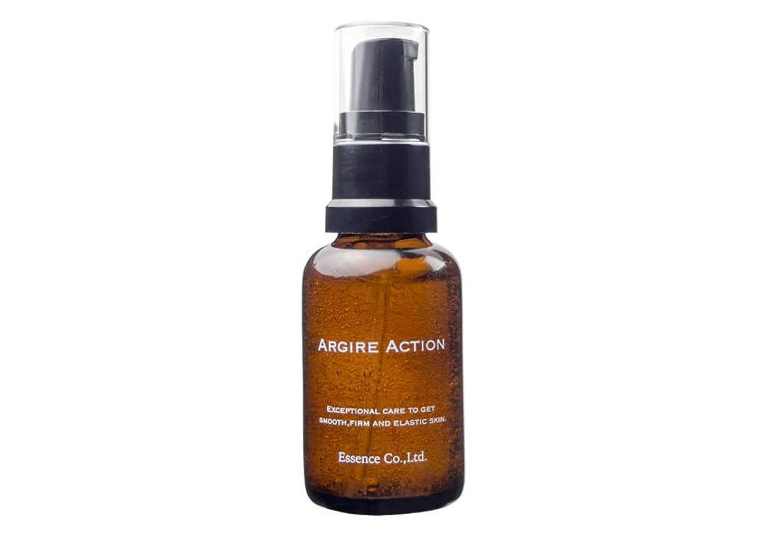 年金マイクパース美容外科で採用 アルジルリン配合 塗るボトックス アルジェアクション 美容液 30ml (4~5ヵ月分)