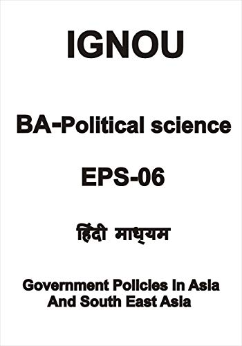Govt. and Policies In Asia And South East Asia Study Notes In hindi BA Pol Science