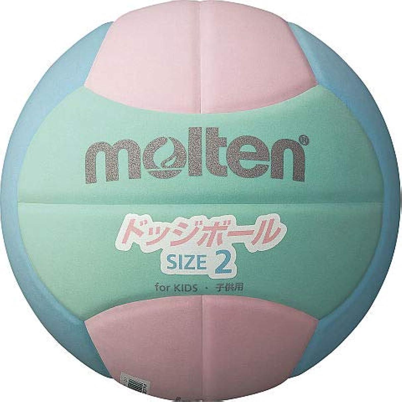 かわいらしい聴く裁判所モルテン(molten) ドッジボール2200 軽量2号 D2S2200-LC