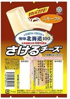 雪印北海道100 さけるチーズ スモーク味 50g(2本入り)×36個
