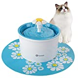 Hommii Pet Drinking Water Fountain with Flower Style Design for Cats...