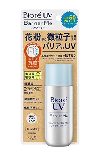 ビオレ UV バリアミー ミネラルジェントル ミルク 50ml SPF50 / PA+++ 日焼け止め