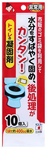 サンコー 非常用 簡易トイレ セット 日本製 非常用トイレ 【凝固剤 10個入】 長期保存 防災 災害 ホワイト 8×6×0.5cm R-30