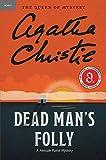 Dead Man's Folly: A Hercule Poirot Mystery (Hercule Poirot Mysteries, 31)
