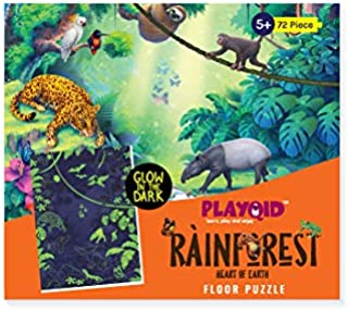 PLAYQID Rainforest Heart of Earth Glow in the Dark Jigsaw Floor Puzzle 72 Piece Puzzle that glows in dark for kids age 5 a...