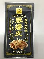 食仙人珍味 豚揚皮(ポークチップ)(カレー風味) 20g ×3袋