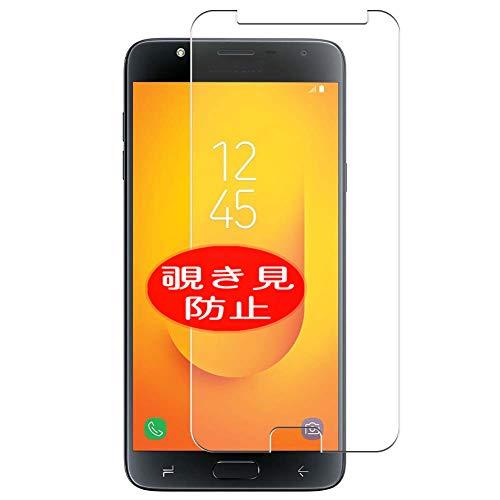 VacFun Anti Espia Protector de Pantalla, compatible con Samsung Galaxy J7 Duo 2018 J720 SM-J720FZ, Screen Protector Filtro de Privacidad Protectora(Not Cristal Templado) NEW Version