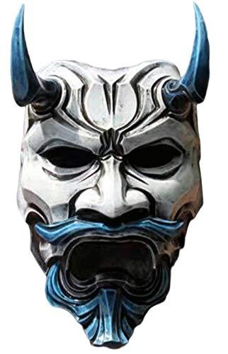 Samurai Assassin Latex Mask Full Face Halloween Ninja Ghost Hannya Costume For Adults