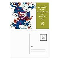 中国のドラゴンの雲パターン 詩のポストカードセットサンクスカード郵送側20個