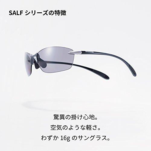 山本光学SWANS『Airless-Leaffitエアレス・リーフフィット(SALF-0067BK)』