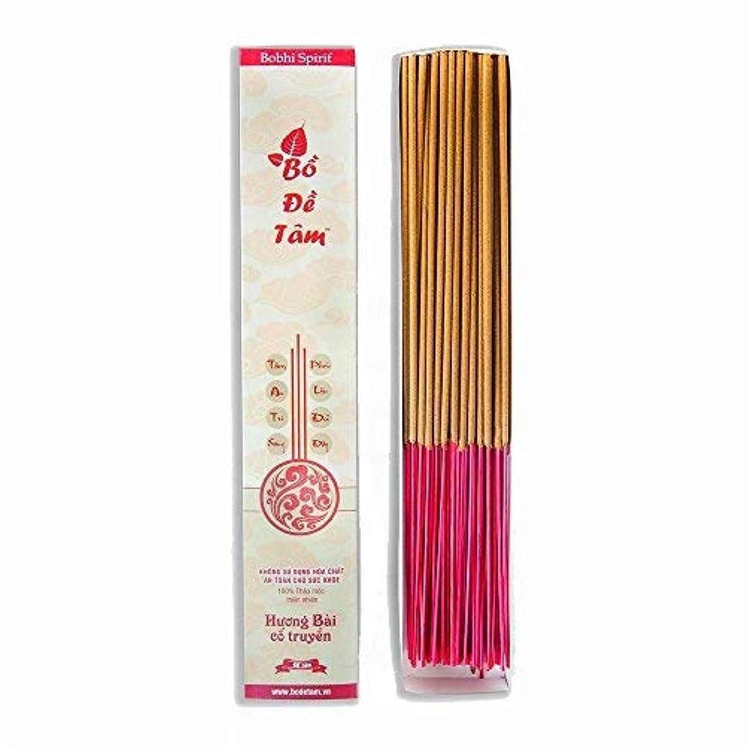 生息地病気の汚いBodhi Spirit 100?%天然ハーブVetiver Incense Stick?–?11インチ?–?50分?–?68?Sticks