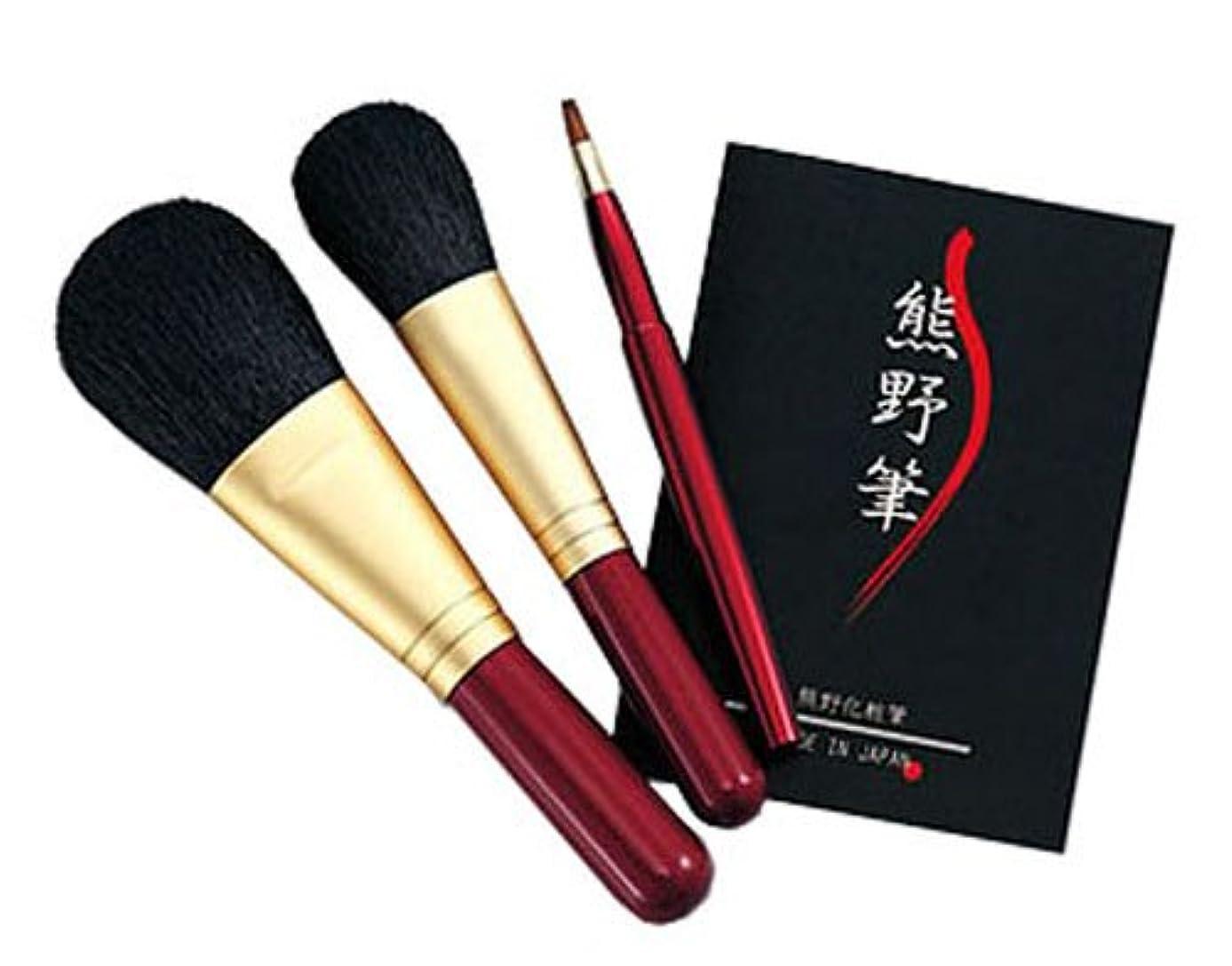 従来の驚くべき説明的熊野筆 化粧筆セット 筆の心 KFi-80R