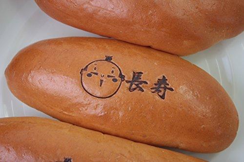 阿古屋製パン【手作り無塩バターロール 24個セット】「出世大名 家康くん」無塩・低トランス脂肪酸対策済みの体にやさしいパン