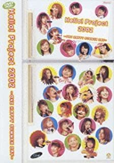 Hello! Project 2002 ~ONE HAPPY SUMMER DAY~ [DVD]