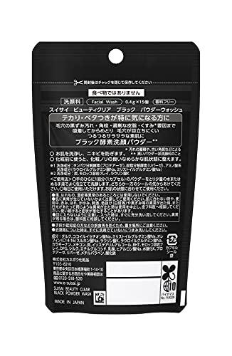 suisai(スイサイ)スイサイビューティクリアブラックパウダーウォッシュ洗顔0.4グラム(x15)