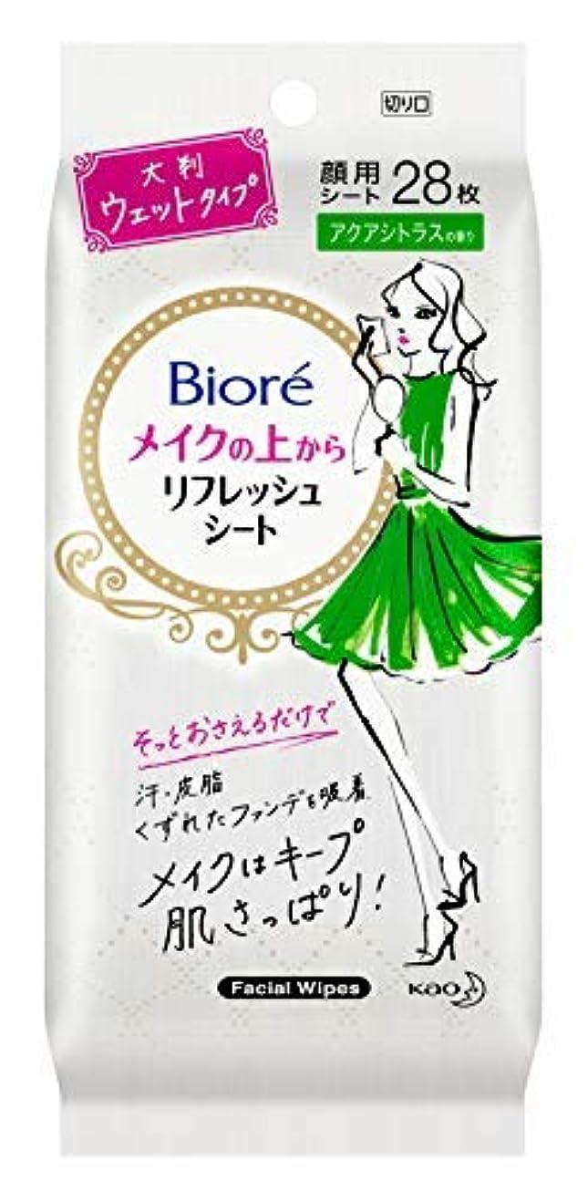 コード神社花王 ビオレ メイクの上からリフレッシュシート アクアシトラスの香り 28枚入 × 12個セット