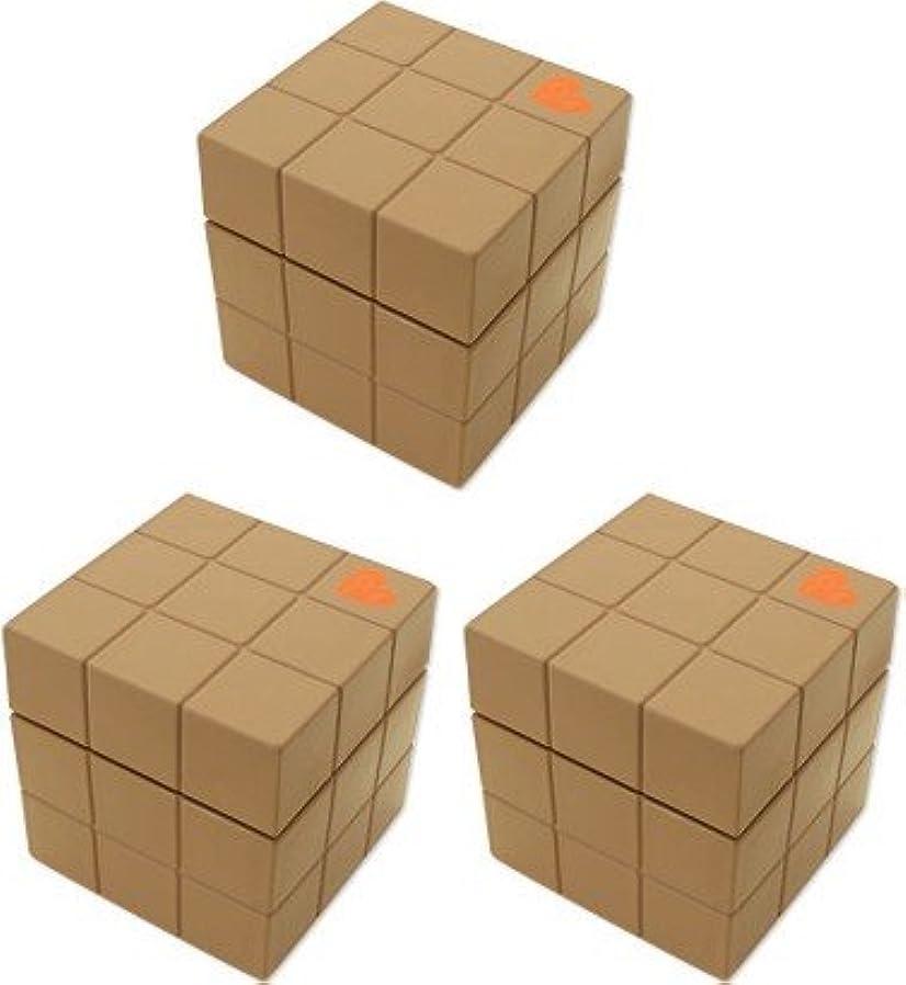 アレンジ劣る違反するアリミノ ピース ソフトワックス80g(カフェオレ)3個セット