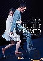Juliet & Romeo [DVD]