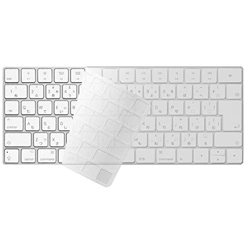 エレコム キーボード防塵カバー Magic Keyboard用 PKB-MACK1 1個 ELECOM