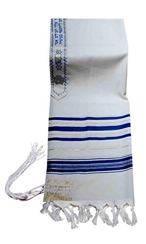 Blue & Gold 100% Wool Kosher Tallit Prayer Shawl 36'x 72' Imported From Israel