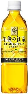 キリン 午後の紅茶 レモンティー 【手売り用】 500mlペットボトル×24本入×(2ケース)...