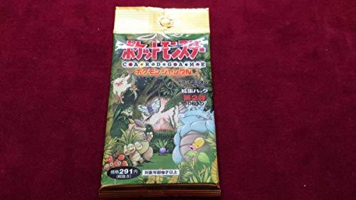 【旧裏面】Pokemon card jungle booster pack sealed ポケモンカード 拡張パック 第二弾 ポケモンジャングル 未開封