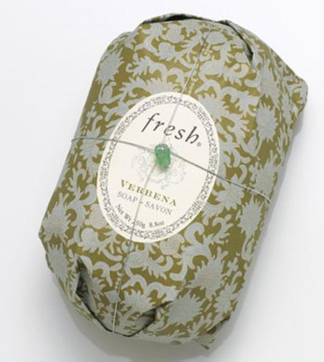魅惑的な多くの危険がある状況懸念Fresh VERBENA SOAP (フレッシュ バーベナ ソープ) 8.8 oz (250g) Soap (石鹸) by Fresh