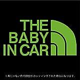 THE BABY IN CAR(ベビーインカー)ステッカー パロディ シール 赤ちゃんを乗せています(12色から選べます) (ライトグリーン)
