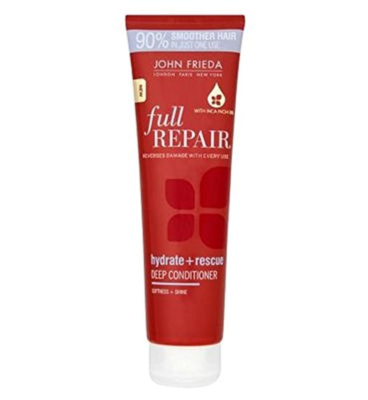 ジャーナリスト四家禽ジョン?フリーダ完全な修復水和物+救助深いコンディショナー150ミリリットル (John Frieda) (x2) - John Frieda Full Repair Hydrate + Rescue Deep Conditioner 150ml (Pack of 2) [並行輸入品]