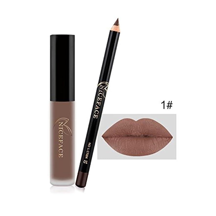 代理店選択する展開する(1#) Makeup Set Lip Gloss + Lip Liner Set Lip Set Matte Lipstick Long Lasting Waterproof Solid Lip Pencil Liner Set Newest