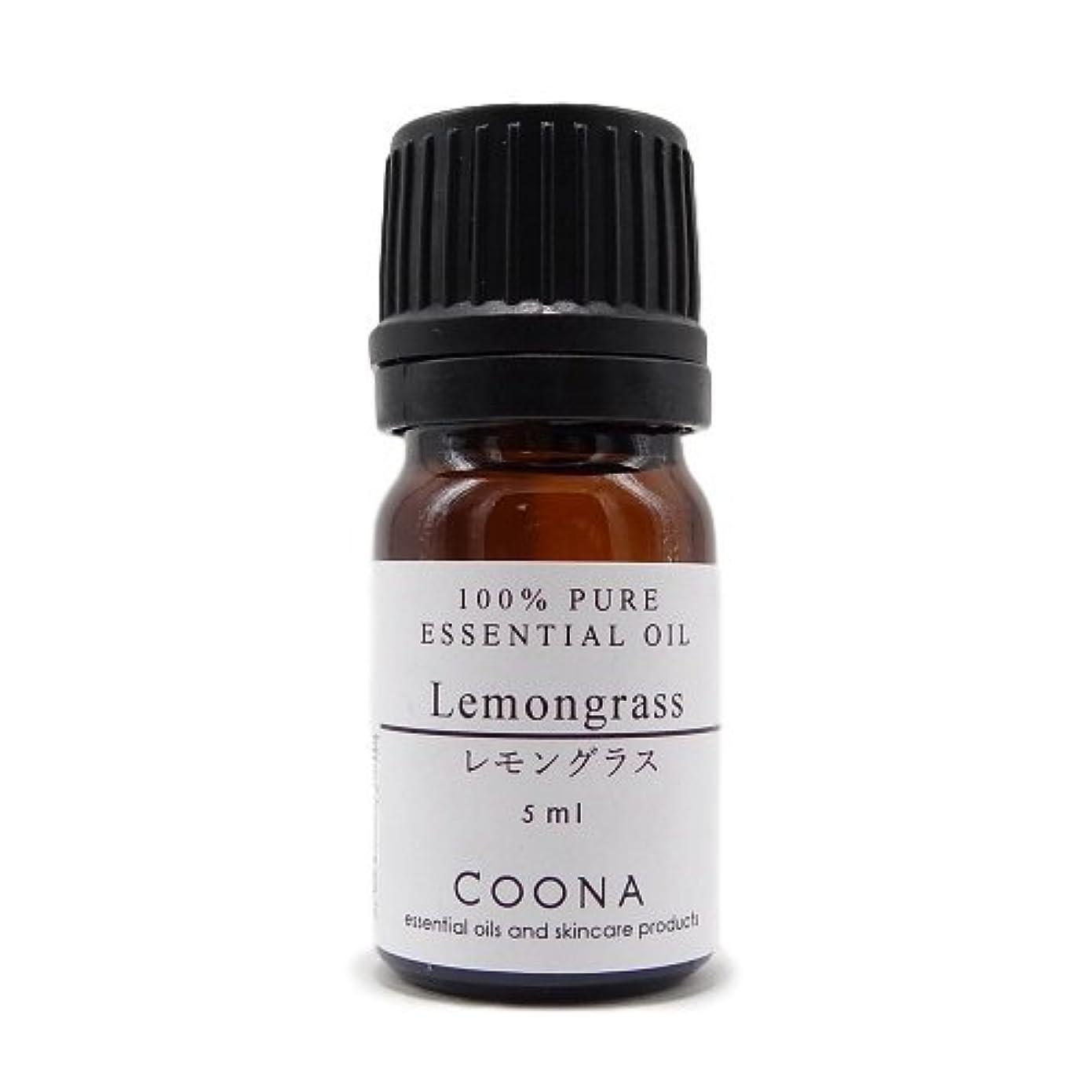 ソロカフェ診断するレモングラス 5ml (COONA エッセンシャルオイル アロマオイル 100%天然植物精油)