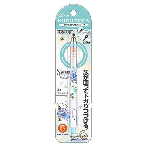 Snoopy Mechanical pencil Kurutoga 0.5mm shoes 63264